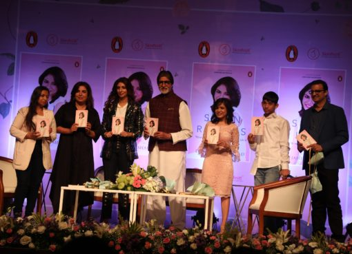 Amitabh Bachchan launches 'Skin Rules'| Dr.Jaishree Sharad